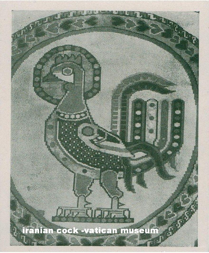 880px-Persian_Cock.jpg