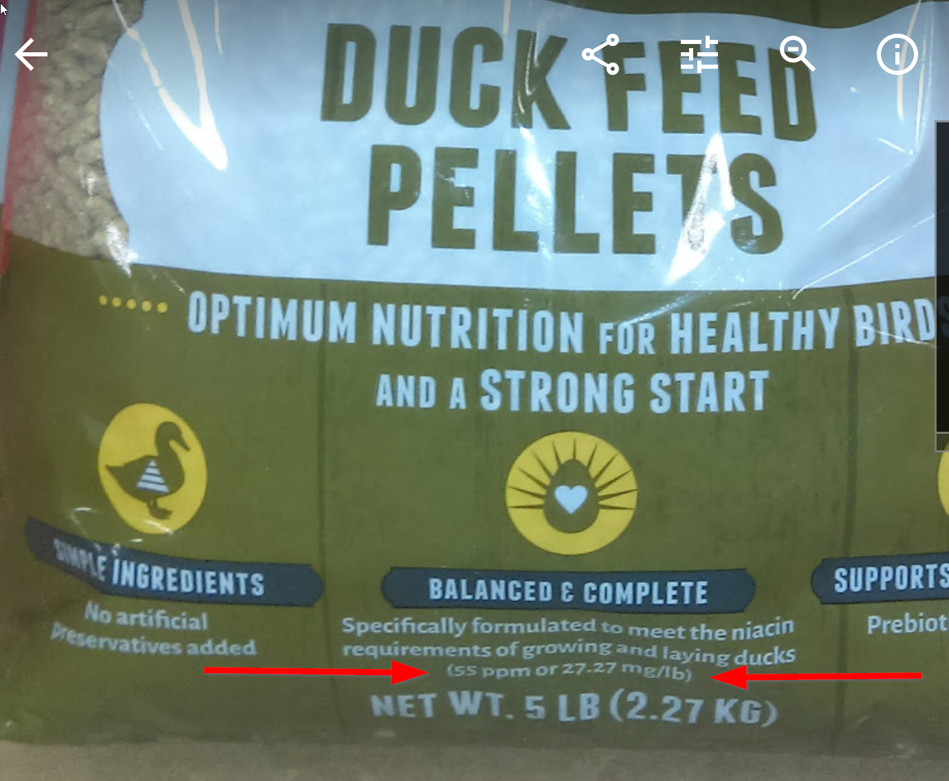 purina duck food.png