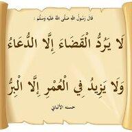 Abdadiam
