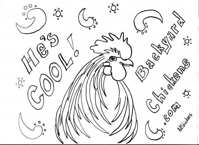 sheep dog coloring pages - photo#20